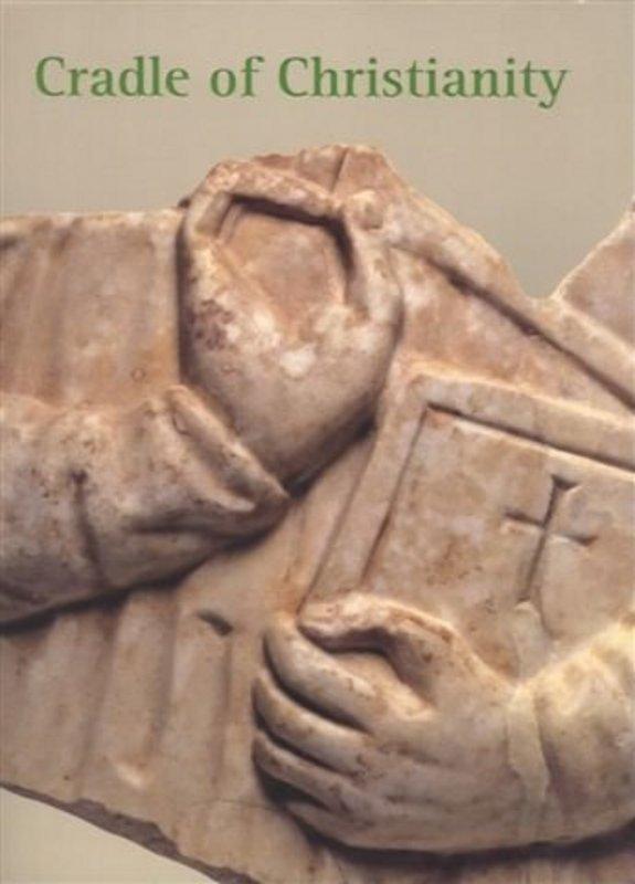 """CRADLE OF CHRISTIANITY""; ISRAELI AND MEVORAH EDS."