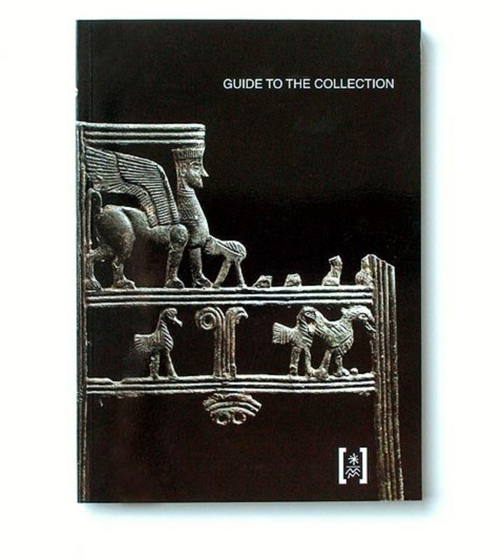 """""""BIBLE LANDS MUSEUM JERUSALEM: GUIDE TO THE COLLECTION"""""""