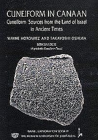 """CUNEIFORM IN CANAAN"""