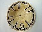 A NISHAPUR CALLIGRAPHIC BOWL