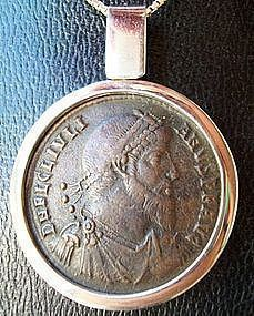 A ROMAN BRONZE COIN OF JULIAN THE PHILOSOPHER