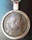 A ROMAN BRONZE COIN OF JULIAN THE PHILOSOPHER