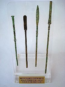 FOUR ROMAN BRONZE MEDICAL AND SURGICAL INSTRUMENTS