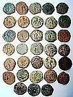 33 BRONZE COINS OF PONTIUS PILATE