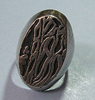 Sterling Ring, Embossed Design
