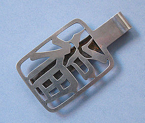 Sterling Money Clip, Asian Motif, c. 1970