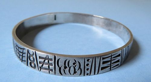 Sterling Bangle with Geometric Designs