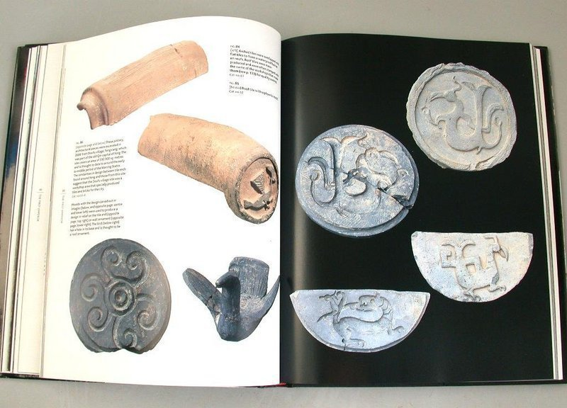 British Museum Book- The First Emperor - Qin Dynasty