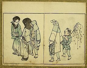Japanese Woodblock Print by Chinnen. Bunsei 12 (1828)