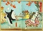 Japanese Osaka School Woodblock Diptych Print by Yoshitoyo 1850s.