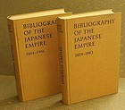 Bibliography of the Japanese Empire by Fr. Von Wenckstern. 1970. 2 Vol