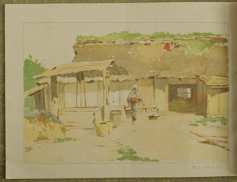 Japanese Drawing Manual for Schools by Asai Chu. Pub. 1898 Vol. 8