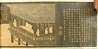 """Chinese """"Lanting Xu"""" Stone Rubbing Scroll"""