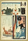 Japanese Woodblock Print by Kyosai, Hiroshige 2nd. etc.1862 Edo Period