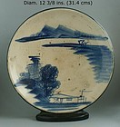 Japanese Large Seto Mingei Stoneware Blue & White Dish Meiji Period