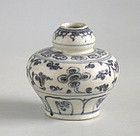 Vietnamese 15th Century Blue & White Double-Gourd Jar