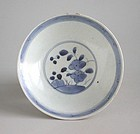 Rare Japanese Early Arita Blue & White Porcelain Bowl - 17th Century