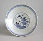 Rare Japanese Early Arita Blue & White Porcelain Bowl - 17th Century