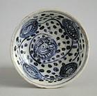 """Rare Chinese Ming Dynasty Blue & White Dish (""""hole bottom"""" base)"""