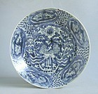 Large Chinese Ming Dynasty Blue & White Porcelain Dish -Double Phoenix