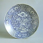 Large Chinese Ming Dynasty Blue & White Porcelain Dish -Double Phoenix