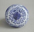 Fine Chinese Blue & White Porcelain Covered Box - Kangxi (1662 - 1722)