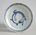 Chinese Ming Dynasty Blue & White Porcelain Dish - Dragon