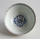 Chinese Ming Dynasty 16th Century Blue & White Porcelain Bowl
