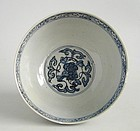 Large Chinese Ming Dynasty 16th Century Blue & White Porcelain Bowl