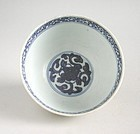 Chinese Ming Dynasty Blue & White Porcelain Bowl - 16th Century