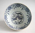 Large Chinese Ming Dynasty Blue & White Porcelain Bowl - 16th Century