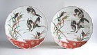 Pair Large Japanese Meiji Arita Porcelain Dishes (Ex. Liberty)