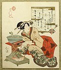 Japanese Surimono Woodblock Print by Hokkei. Class A, 1890s.