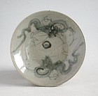 Chinese Ming Dynasty Blue & White Swatow Porcelain Dish