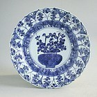 Chinese Kangxi Blue & White Porcelain Dish - Swastika Mark