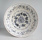 LARGE Vietnamese 15th Century Blue & White Dish / Charger (37.5 cm)