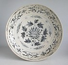 "LARGE Vietnamese 15th Century Blue & White Dish / Charger (38cm / 15"")"