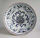 Fine LARGE Vietnamese 15th Century Blue & White Dish / Charger 37.5 cm