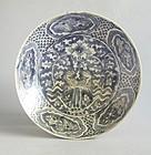 Large Chinese Ming Dynasty Blue & White Dish - Double Phoenix Pattern