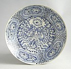 Large Chinese Ming Dynasty Blue & White Dish - Binh Thuan Christie's