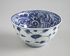 Fine Chinese Ming Dynasty Blue & White Porcelain Bowl - Wanli