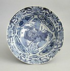 Rare Large Chinese Ming Dynasty Blue & White Swatow Porcelain Bowl