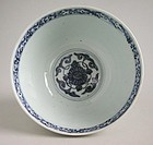 Fine Large Chinese Ming Dynasty Blue & White Porcelain Bowl 16th Cent.