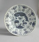 Chinese Ming Dynasty Kraak Dish - Deer Pattern - Wanli Shipwreck