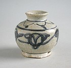 Small Chinese Ming Dynasty Blue & White Porcelain Jar - Fo Dog