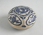 Large Chinese Ming Dynasty Blue & White Porcelain Covered Box