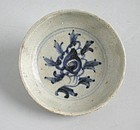 Small Chinese Ming Dynasty Blue & White Porcelain Dish