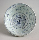 Chinese Ming Dynasty Blue & White Porcelain Bowl