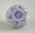 Vietnamese 15th Century Blue & White Covered Box