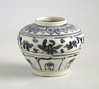Fine Vietnamese 15th Century Blue & White Jar